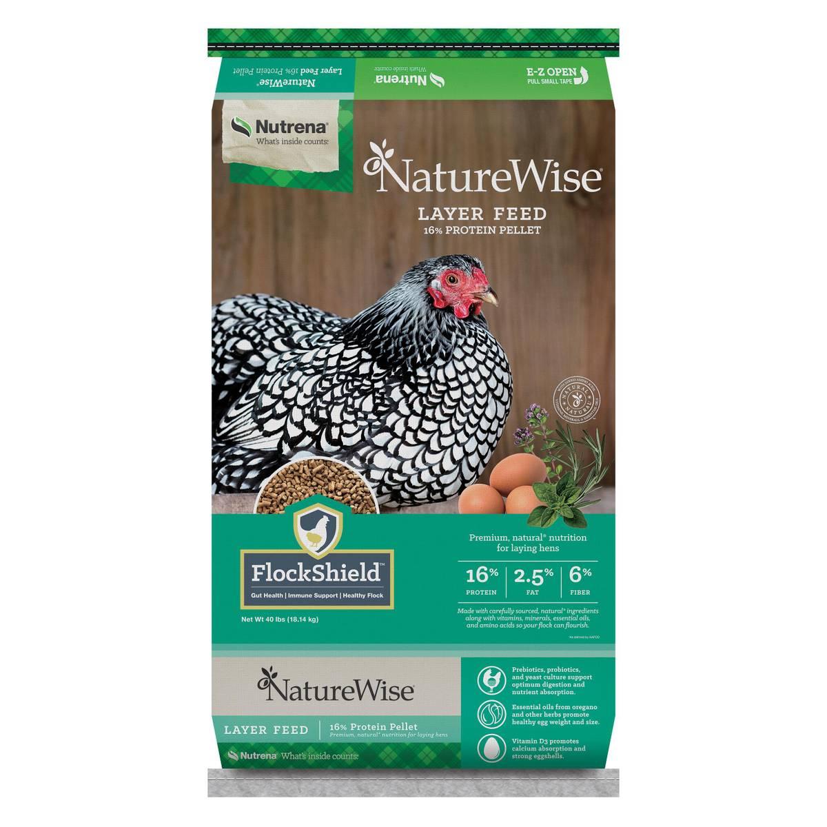 nutrena naturewise layer 16 pellet chicken feed