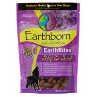 Wells Pet Foods Earthborn Holistic Grain Free Dog Treats from Blain's Farm and Fleet