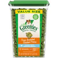 Greenies Feline Dental Treats from Blain's Farm and Fleet