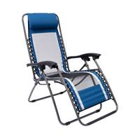 Mac Sports Mesh Anti-Gravity Lounger from Blain's Farm and Fleet