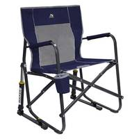GCI Outdoor Freestyle Rocker Chair from Blain's Farm and Fleet