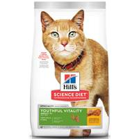 Hills Science Diet Youthful Vitality Adult 7+ Chicken & Rice Recipe Cat Food from Blain's Farm and Fleet