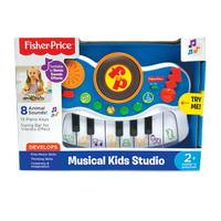 Fisher-Price Musical Kids Studio from Blain's Farm and Fleet