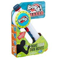 Hasbro Bop It Maker from Blain's Farm and Fleet