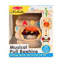 Melissa & Doug Musical Pull Beehive from Blain's Farm and Fleet