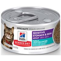 Hill's Science Diet 2.9 oz Science Diet Canned Adult Cat Food from Blain's Farm and Fleet
