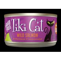 Tiki Pets Tiki Cat Luau Cat Food from Blain's Farm and Fleet