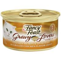 Fancy Feast Gravy Lovers Chicken Hearts & Liver Feast In Grilled Chicken Flavor Gravy from Blain's Farm and Fleet
