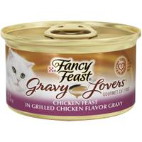 Fancy Feast Gravy Lovers Chicken Feast in Grilled Chicken Flavor Gravy from Blain's Farm and Fleet