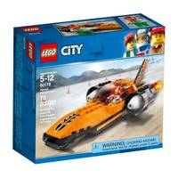 LEGO 60178 City GV Speed Record Car from Blain's Farm and Fleet