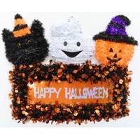 FC Young & Co Inc. Halloween Banner from Blain's Farm and Fleet