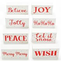 Caffco International Red and White Word Block Assorted from Blain's Farm and Fleet