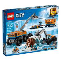 LEGO 60195 City Arctic Mobile Expl Base from Blain's Farm and Fleet