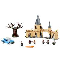 LEGO 75953 Harry Potter Hogwarts Whomping Willow from Blain's Farm and Fleet