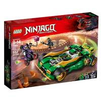 LEGO 70641 Ninjago Ninja Nightcrawler from Blain's Farm and Fleet