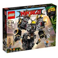 LEGO 70632 Ninjago Quake Mech from Blain's Farm and Fleet