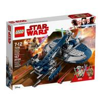 LEGO 75199 Star Wars Gen Grievous Combat Speeder from Blain's Farm and Fleet