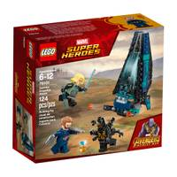 LEGO 76101 Marvel Super Heroes Avengers: Infinity War Outrider Dropship Attack from Blain's Farm and Fleet