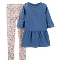 Carter's Big Girls' 2-Piece Floral Pant Set Blue from Blain's Farm and Fleet