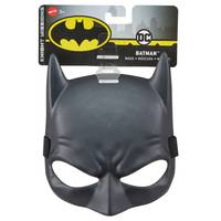 Mattel Batman Knight Missions Mask from Blain's Farm and Fleet