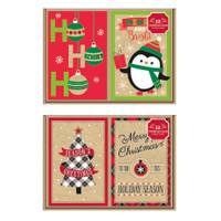 Deluxe 12-Count Kraft Christmas Cards from Blain's Farm and Fleet
