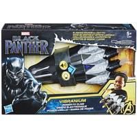 Hasbro Black Panther FX Claw from Blain's Farm and Fleet