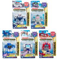 Hasbro Transformers Cyberverse Warrior Assortment from Blain's Farm and Fleet