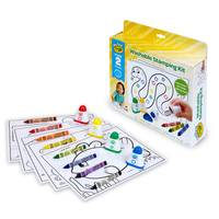 Crayola My First Washable Stamp Kit from Blain's Farm and Fleet