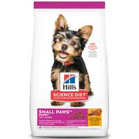 Hill's Science Diet Puppy Small & Toy Breed from Blain's Farm and Fleet