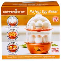 As Seen On TV Copper Chef Electric Perfect Egg Maker from Blain's Farm and Fleet