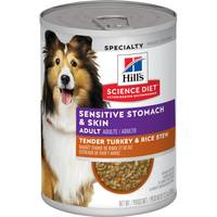 Hill's Science Diet 12.5 oz Adult Sensitive Stomach and Skin Dog Food from Blain's Farm and Fleet