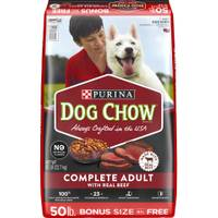 Purina 50 lb Dog Chow Complete Adult Beef Dog Food from Blain's Farm and Fleet