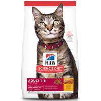 Hill's Science Diet Adult Optimal Care Original Dry Cat Food from Blain's Farm and Fleet