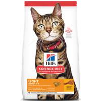 Hills Science Diet Adult Light Dry Cat Food from Blain's Farm and Fleet