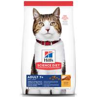 Hill's Science Diet Mature Adult Active Longevity Original Dry Cat Food from Blain's Farm and Fleet