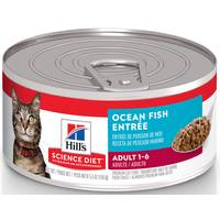 Hill's Science Diet 5.5 oz Savory Seafood Entree Adult Cat Food from Blain's Farm and Fleet