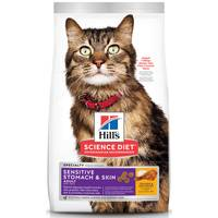 Hills Science Diet Adult Sensitive Stomach & Skin Dry Cat Food from Blain's Farm and Fleet