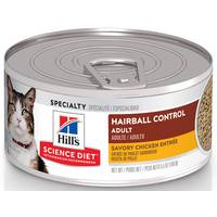 Hills Science Diet 5.5 oz Minced Hairball Control Chicken Entree Adult Canned Cat Food from Blain's Farm and Fleet
