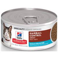 Hills Science Diet 5.5 oz Minced Hairball Control Seafood Entree Adult Canned Cat Food from Blain's Farm and Fleet