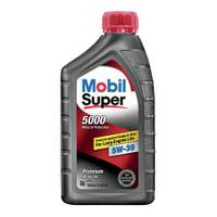 Mobil Super Conventional Motor Oil from Blain's Farm and Fleet