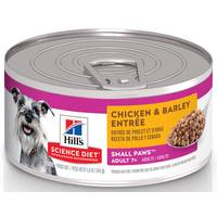 Hill's Science Diet 5.8oz SD Pup SM Paws Chix/Barley Entree from Blain's Farm and Fleet