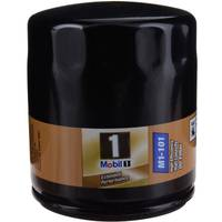 Mobil 1 Extended Performance Oil Filter from Blain's Farm and Fleet