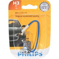 Philips Automotive Lighting H3 Standard Halogen Replacement Headlight from Blain's Farm and Fleet
