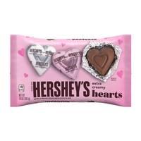 Hershey's Valentine's Hearts from Blain's Farm and Fleet