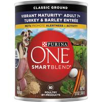 Purina One Canned Dog Food from Blain's Farm and Fleet