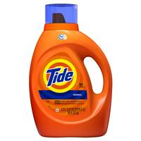 Tide High Efficiency Laundry Detergent from Blain's Farm and Fleet