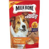 Milk-Bone Chicken Drumstix Dog Treats from Blain's Farm and Fleet
