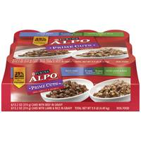 Alpo Variety Pack from Blain's Farm and Fleet