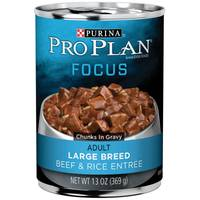 Purina Pro Plan Focus Beef & Rice Entree Adult Large Breed Wet Dog Food from Blain's Farm and Fleet