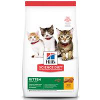 Hills Science Diet 7 lb Kitten Healthy Development Original Dry Cat Food from Blain's Farm and Fleet